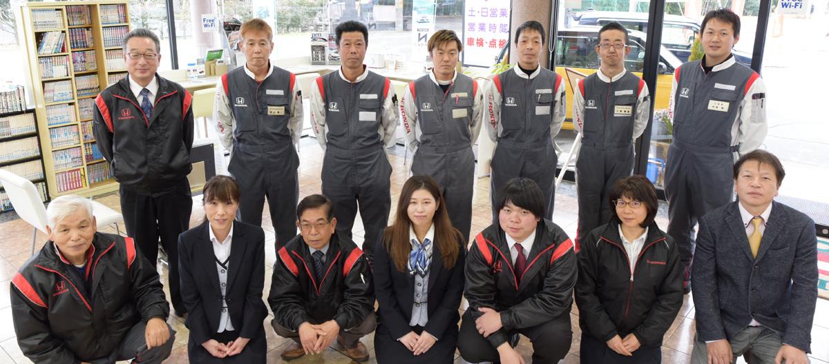 Honda Cars 松川